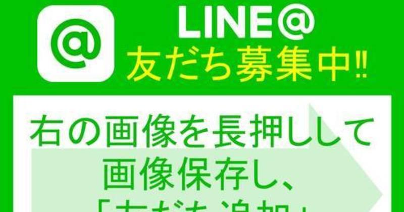 【厚木】新春特別企画!ママと子どものスマイルフェスタ-ブッシュクラフト- 2021年1月23日(土)
