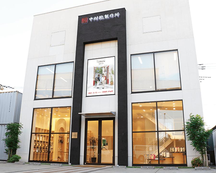 ランドセル中村鞄製作所 【東京本店】来店ご予約