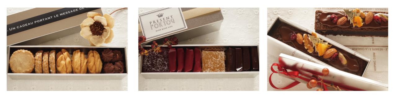 パティシエ気分でお菓子作りレッスン 小さな箱の贈り物