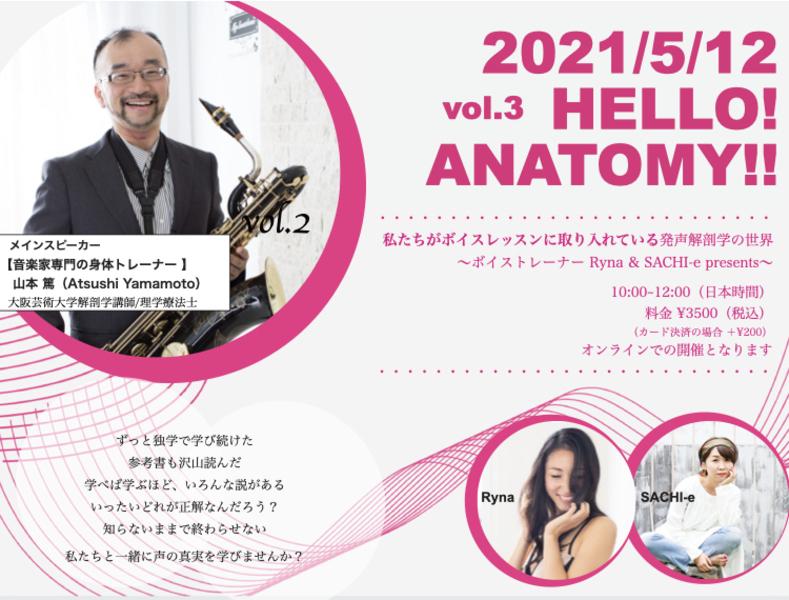 """Online Workshop """"HELLO! ANATOMY‼️"""""""