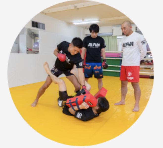 MMA・グラップリング体験(ALPHA)