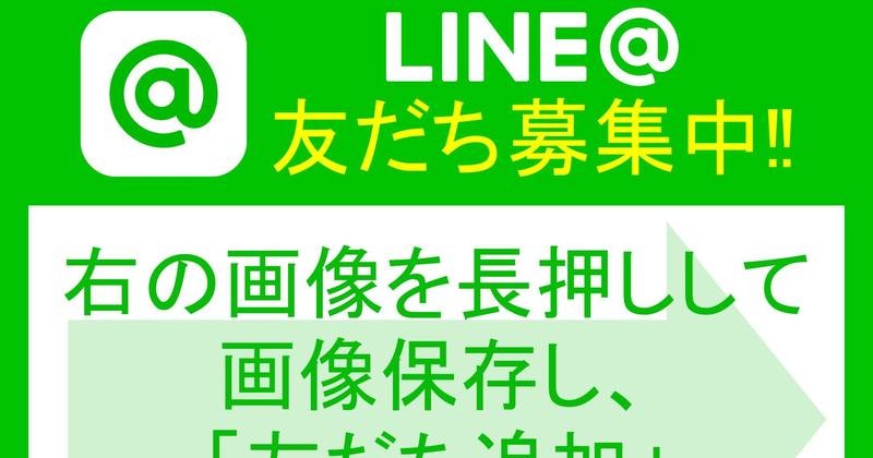 【横浜港北】港北☆ファミリー七夕祭り-風鈴作り-|2019年7月7日(日)