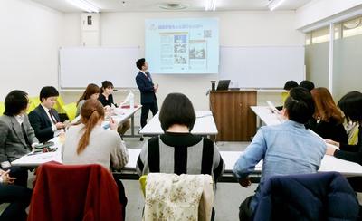 東京〈詳しく学ぶ〉Musubi Alive 個性學セミナー
