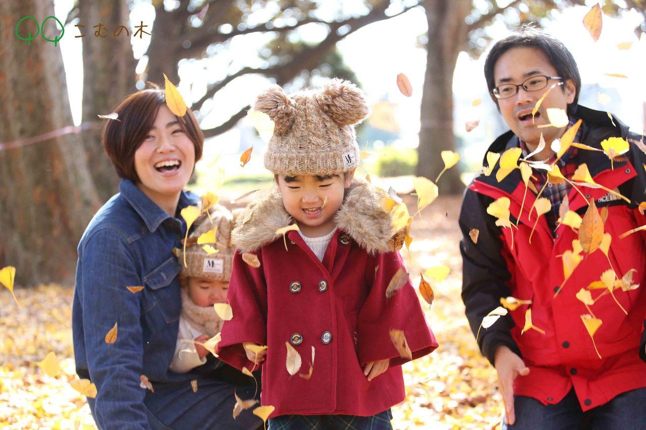 家族写真撮影会「こむの木」@流山市総合運動公園2020/10/31(土)