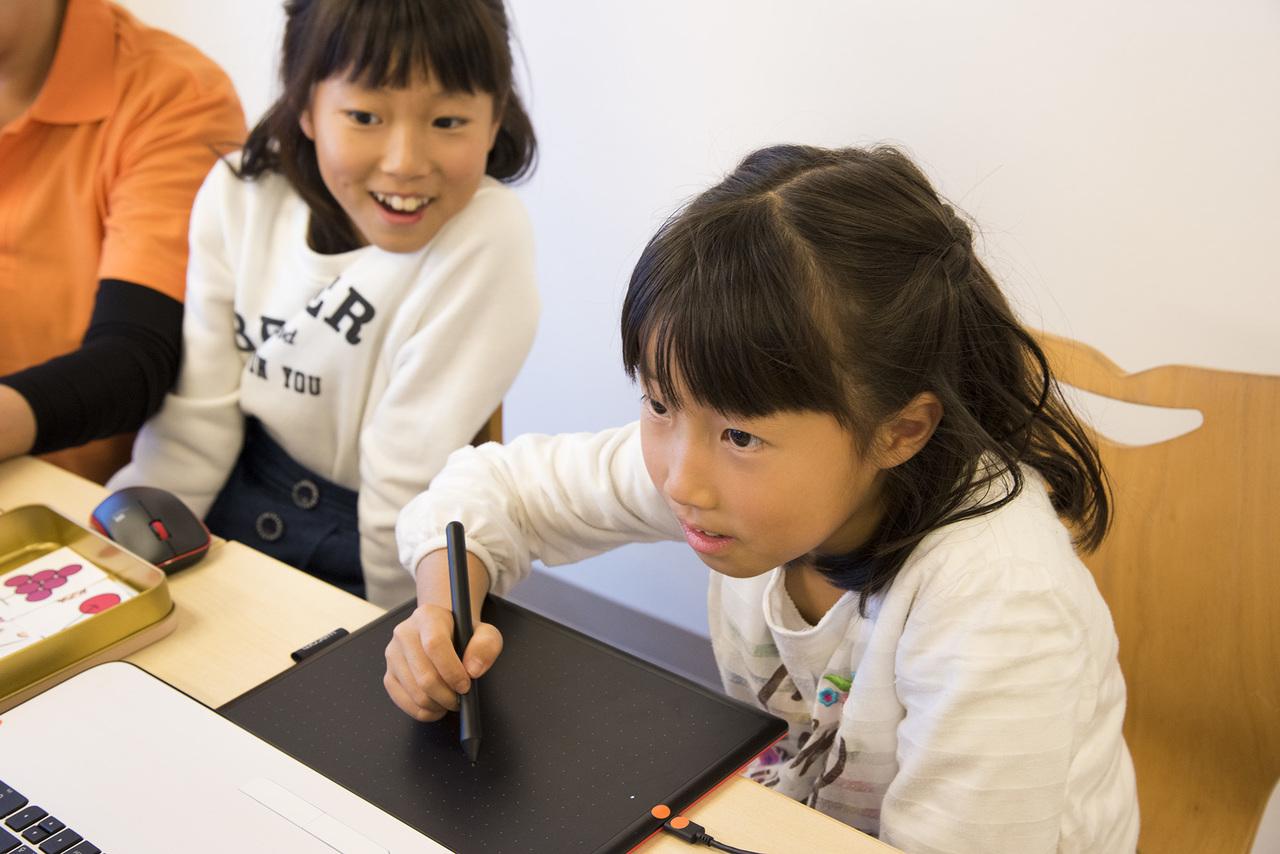 (F)夏休み子どもイラスト教室「デジタルイラストを描こう」ペンタブレットでオリジナルトートバック作り(小1~中学)