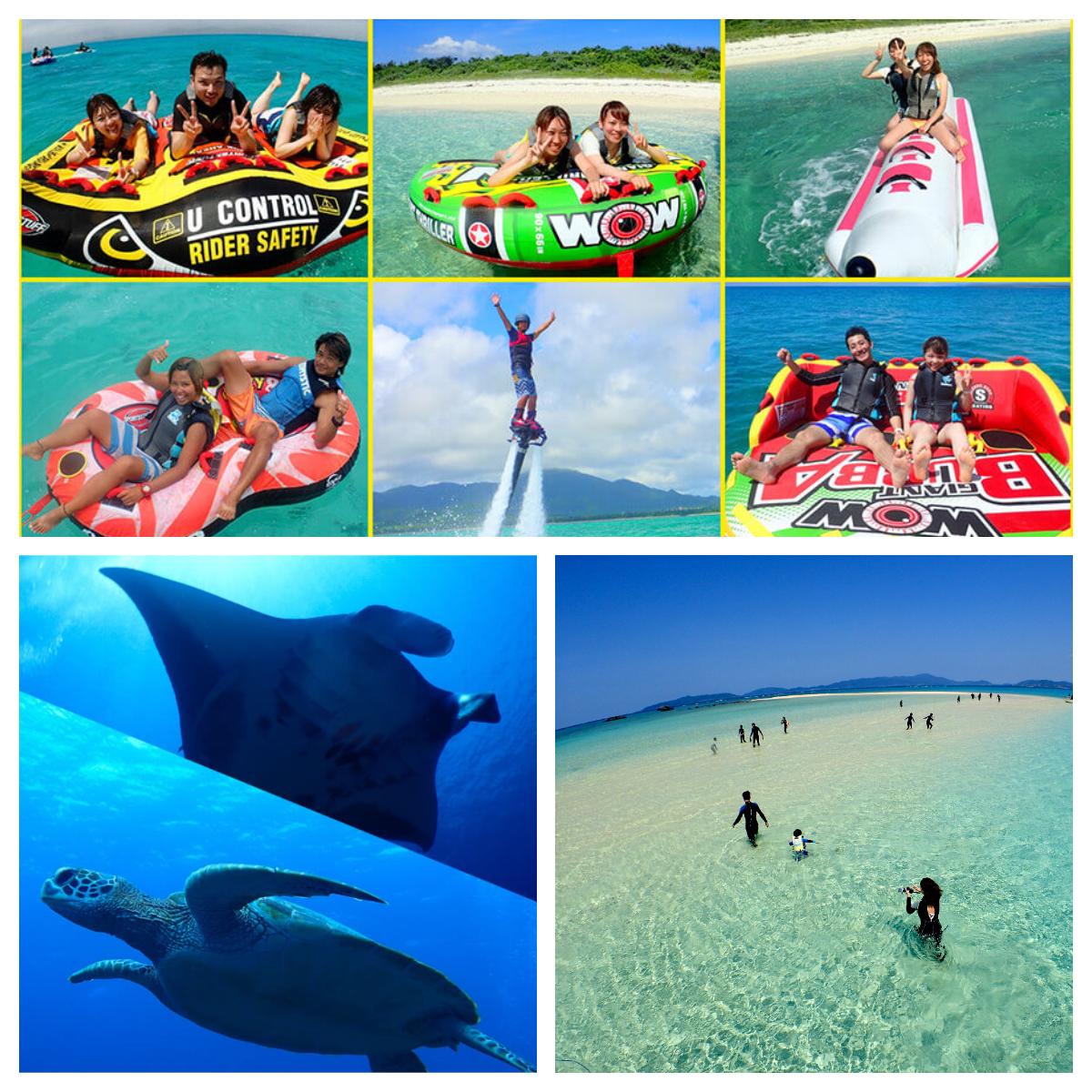 【1日コース】Dコース:幻の島+マンタ・海ガメシュノーケル+サンゴ礁シュノーケル+マリンスポーツ遊び放題(コース①+⑥)