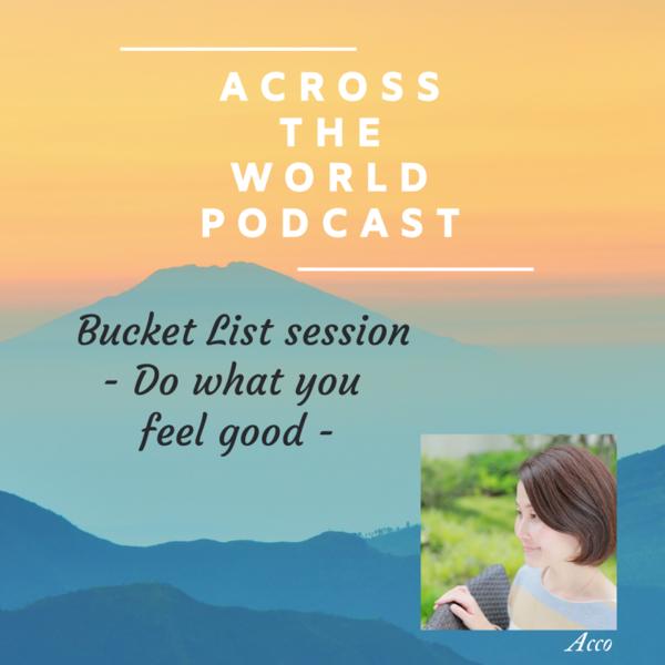 「英語でBucket List作成」セッション