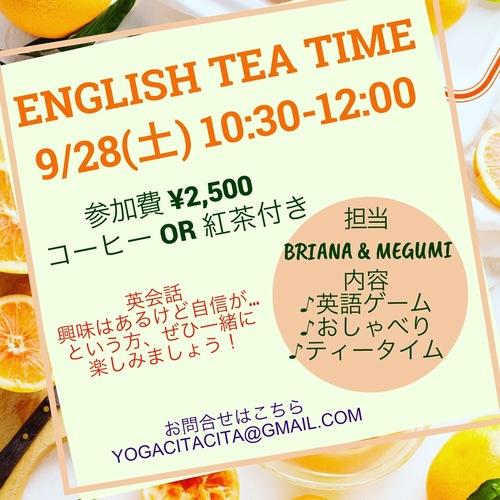 English Tea Time (BRIANA & MEGUMI)