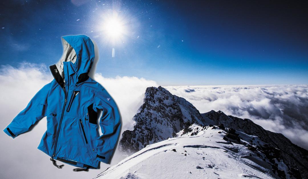 【11/6(水)】厳冬期登山に対応するためのハードシェル開発 ~安全な歩き方・体温を保つ食べ方・適切なウエア選択~