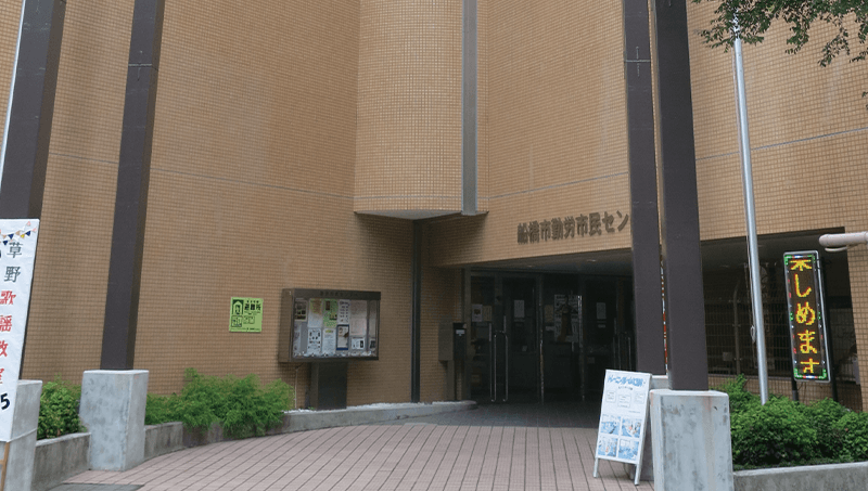 5月30日(日)【船橋市勤労市民センター <1F 展示室>】展示会ご予約