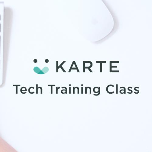 KARTE Tech Training Class