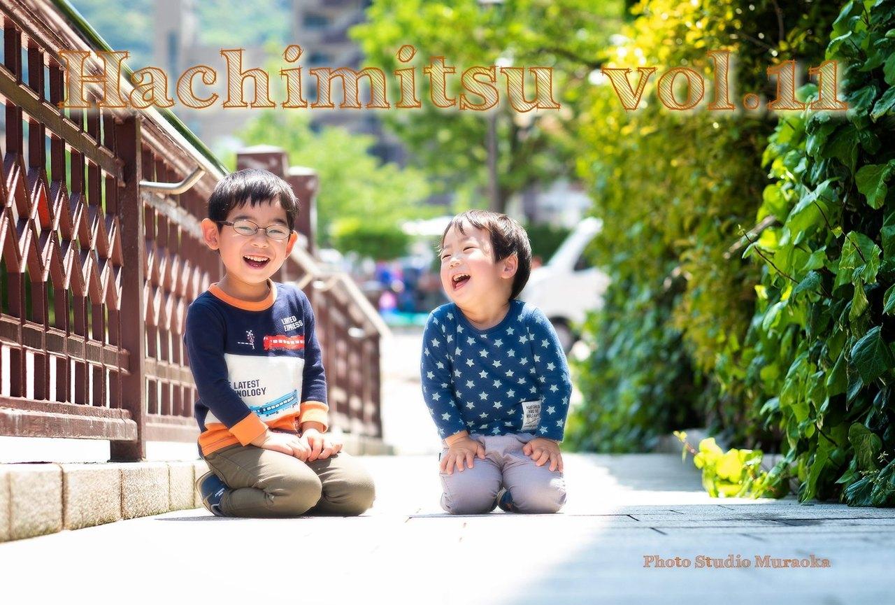2019年 はちみつ写真撮影 Vol.11