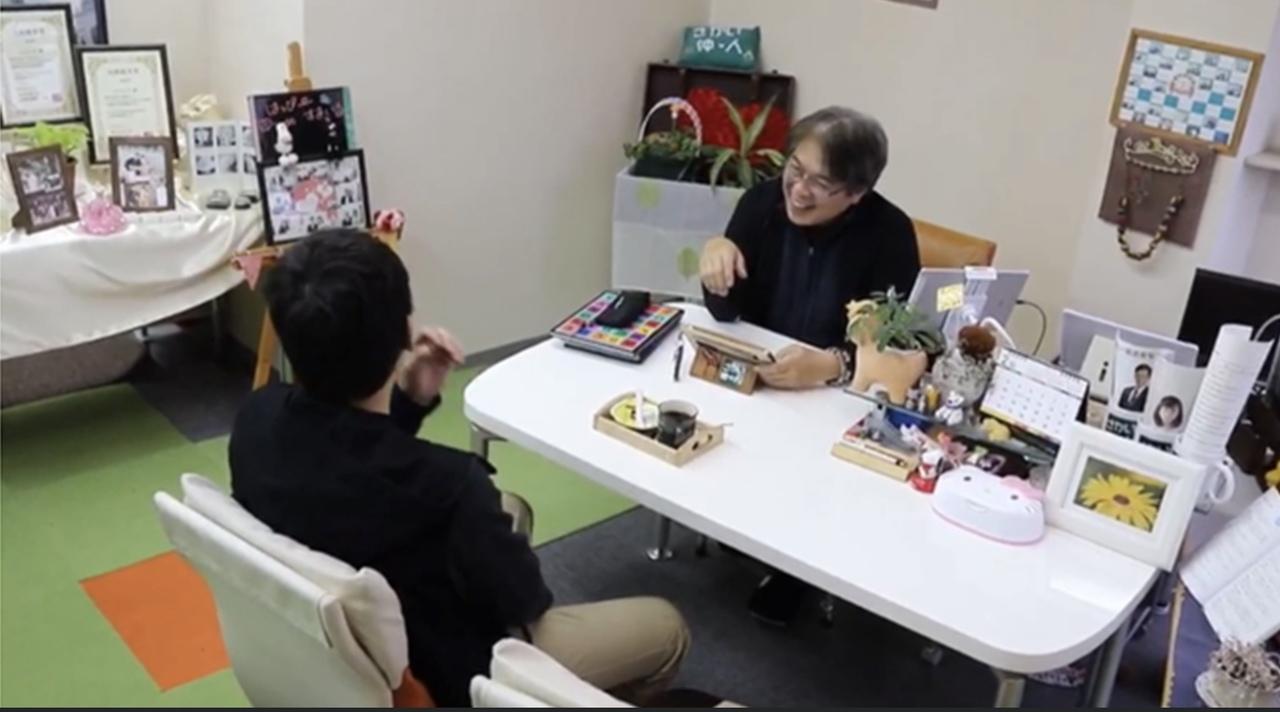 対面対応 結婚相談KotaL(コタエル)