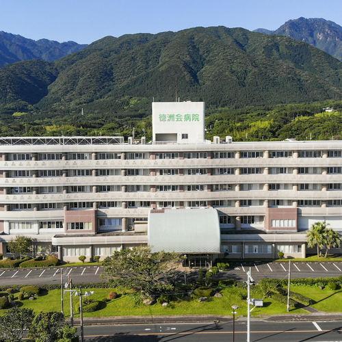 病院内見学 in 屋久島徳洲会病院