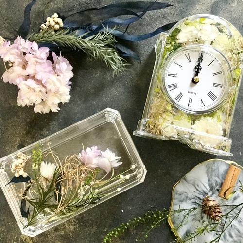 【10月~12月限定】固まるオイルで作る花時計とクリア小物入れ♡