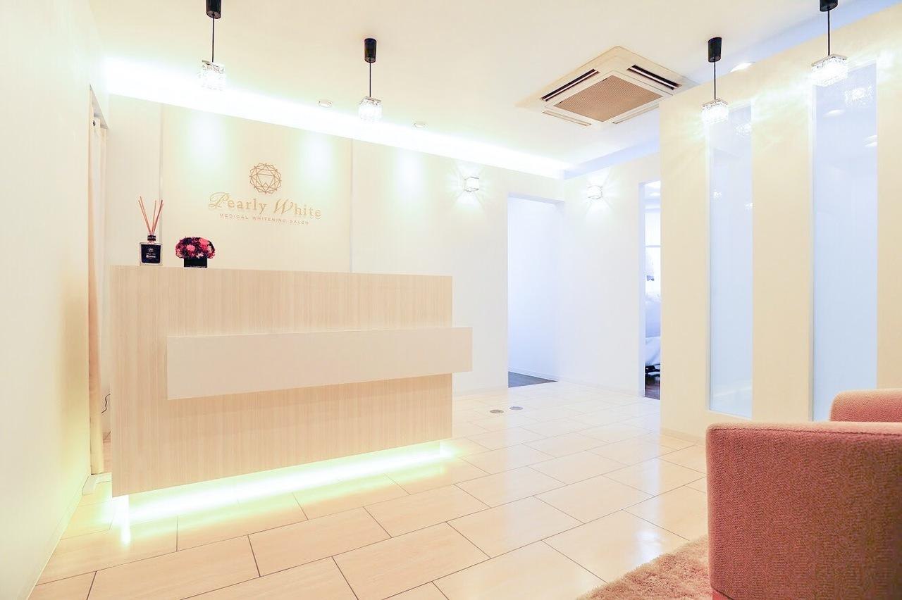ホワイトニング&オーラルケア専門歯科 - Pearly White - 予約ページ