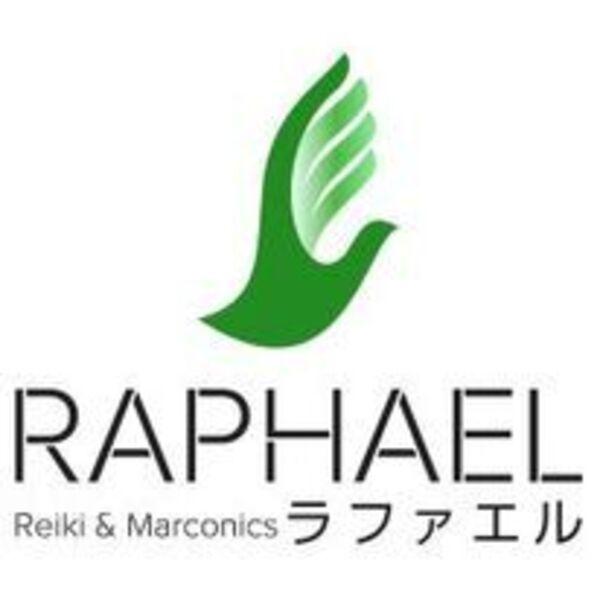 RAPHAELヒーリングサイト