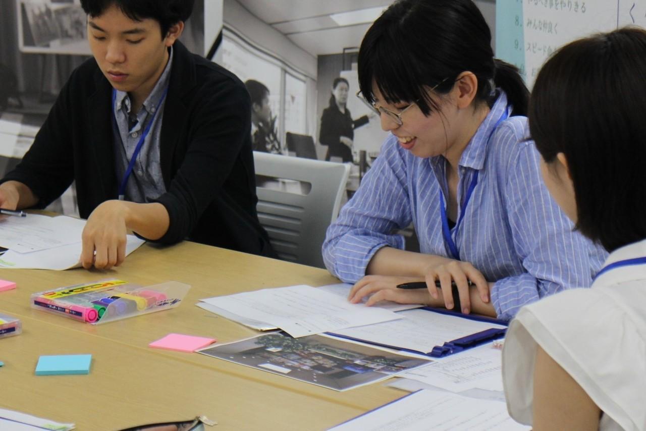 【10~12月開催!】1day企画インターンシップ