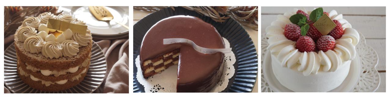 パティシエ気分でお菓子作りレッスン デコレーションケーキマスター
