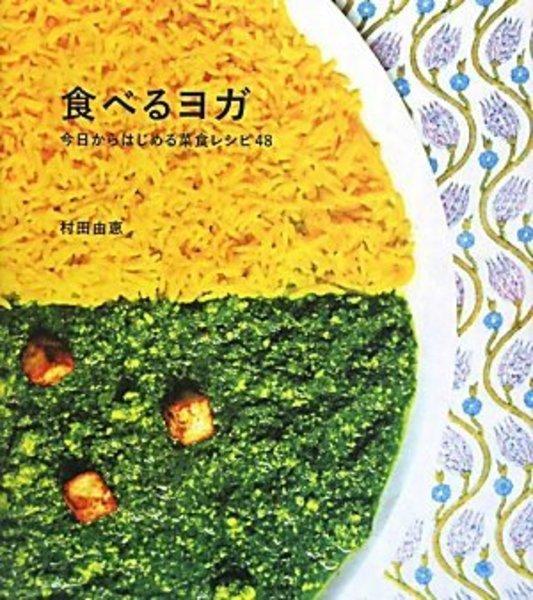 作って、歌って、食べる!ヤムナさんの『プラサーダムクッキング』with YOGA CHANDRA & HARE HARE