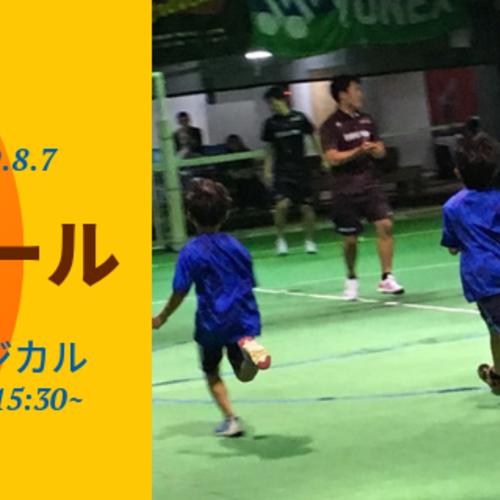 夏休み開催!川口短期スクール(石原塾スクール生用)
