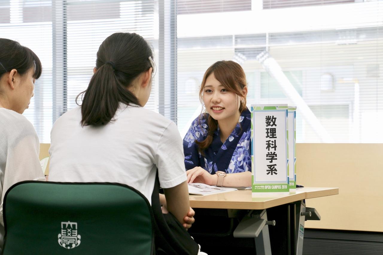 女子生徒向け座談会(対面)