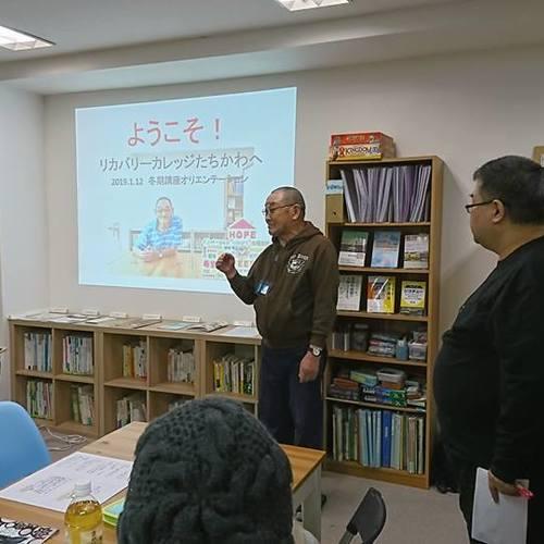 【19-20秋期】始業式(09/7)