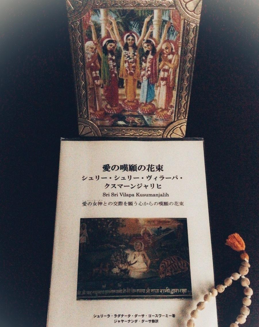録音配布中:愛の嘆願の花束 ヴィラーパ・クスマンジャリヒ 全節朗唱会