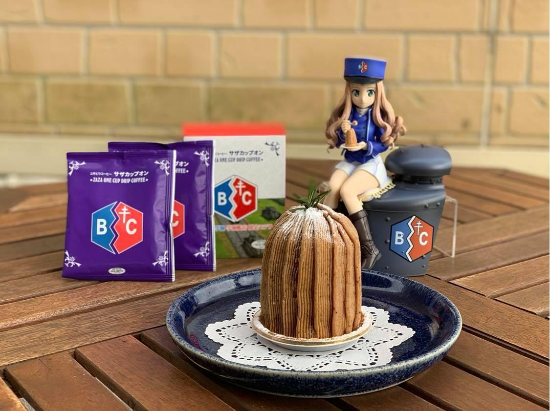 【大洗店限定】マリー様のモンブランケーキ予約ページ