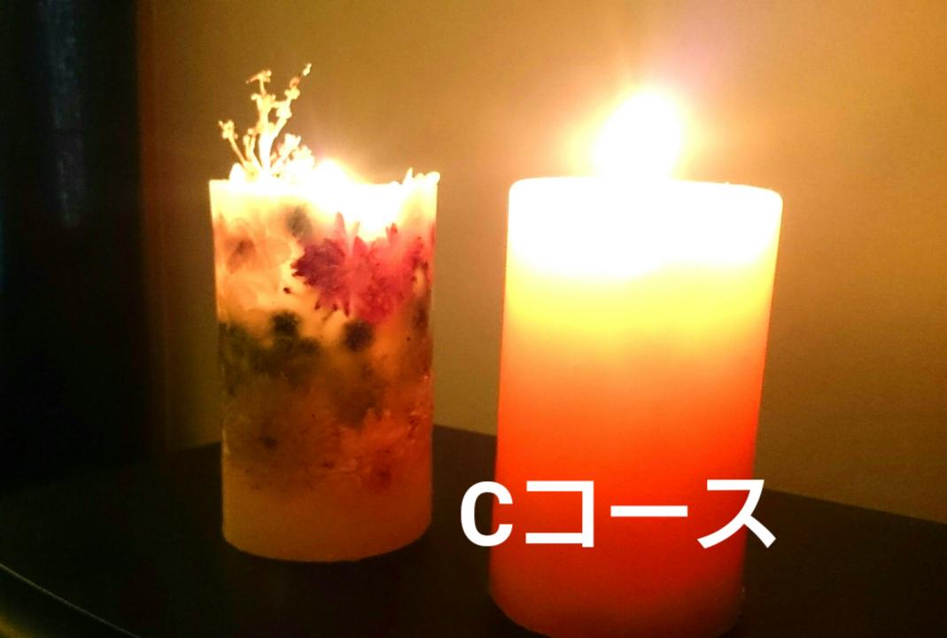 【キャンドル通信講座】フラワーキャンドルマイスタ-ディプロマ講座【Cコース3種類】