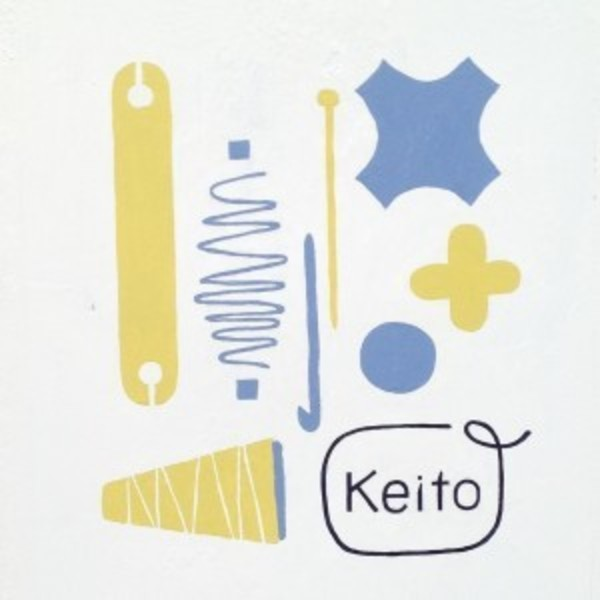 Keito「Keitoで編もう!」