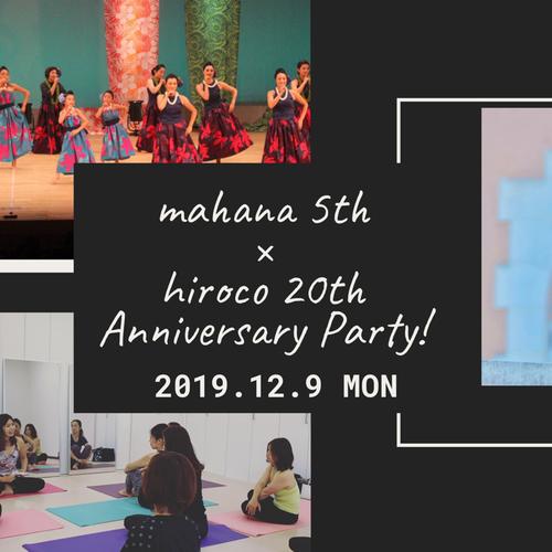 mahana 5th × hiroco 20th Anniversary Party!