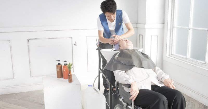 《介護施設・病院向け》訪問美容 資料請求フォーム