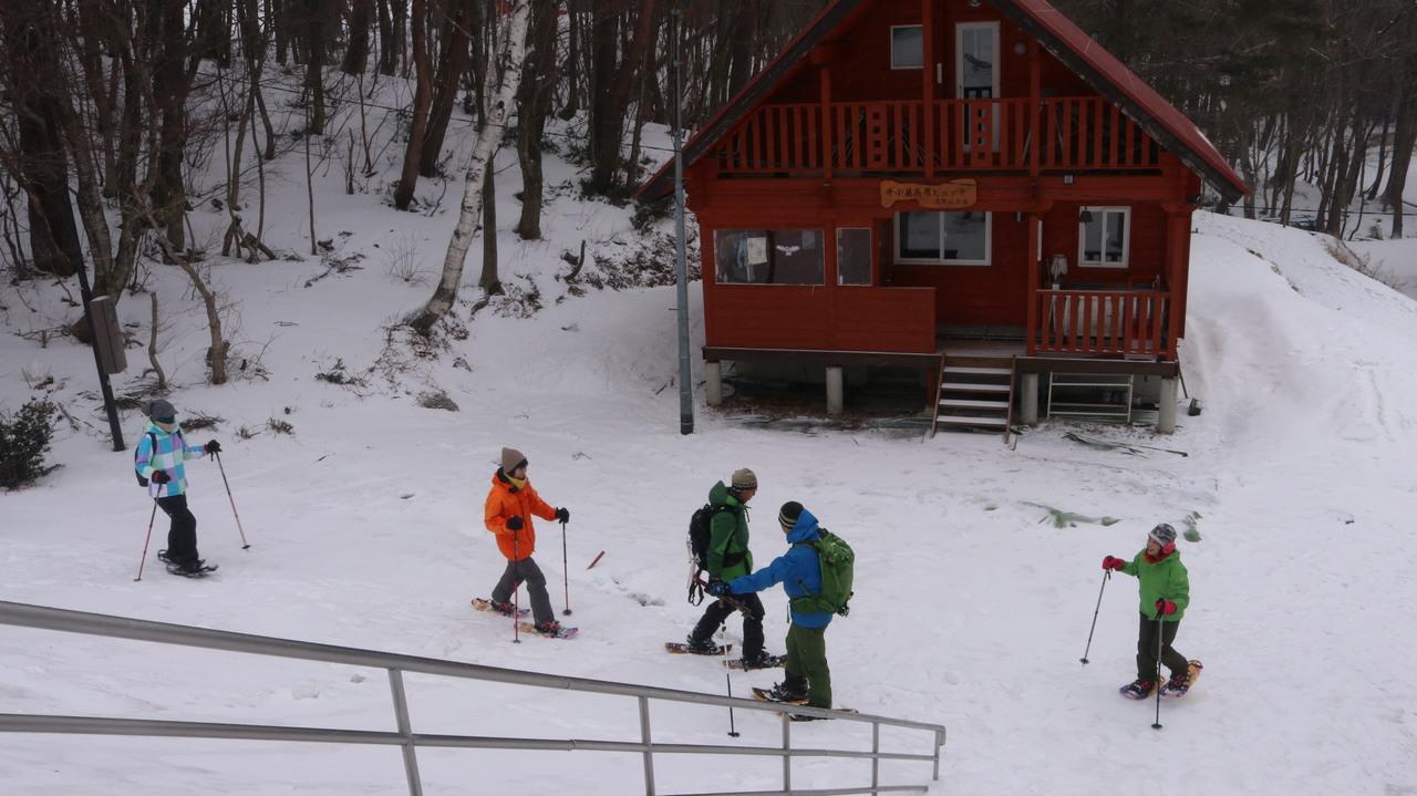 スノーシュー体験【2月15日・16日:雪フェス体験申込ページ】