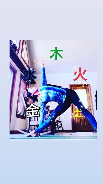 ライブ配信経絡yoga