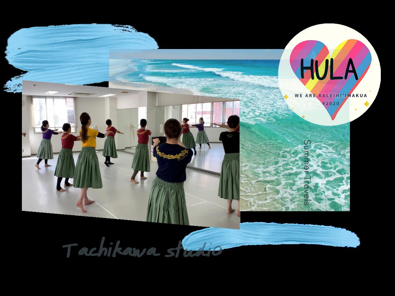 【立川スタジオ体験Lesson】未経験から踊る50歳からのハワイアンフラ!立川駅南口徒歩4分