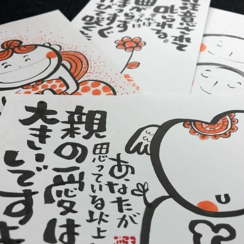 8月度4日&20日 書画180分集中レッスン!