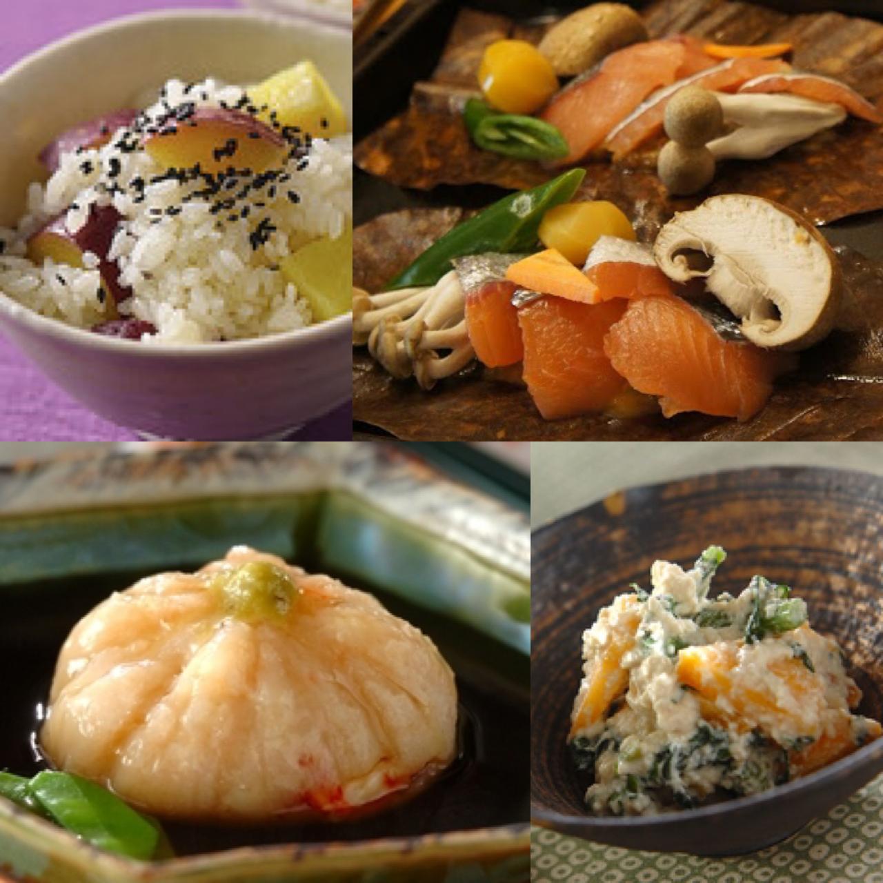 季節限定  秋の和食の会