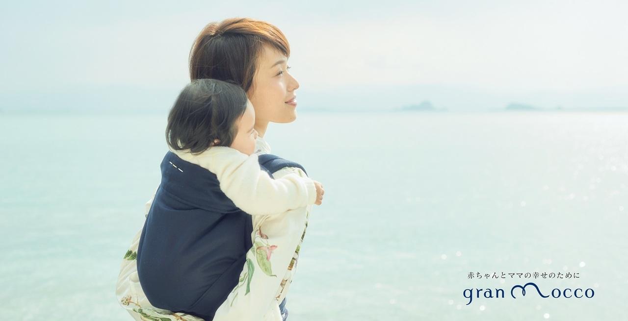 7月17日(水) granmocco体験会@北千住