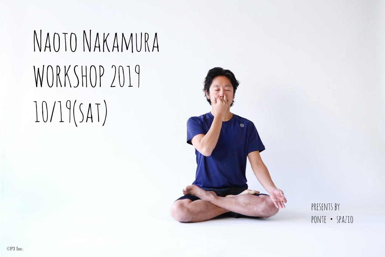 Naoto Nakamura WS2 ノンストレスヨガ〜青い鳥は自分の中に