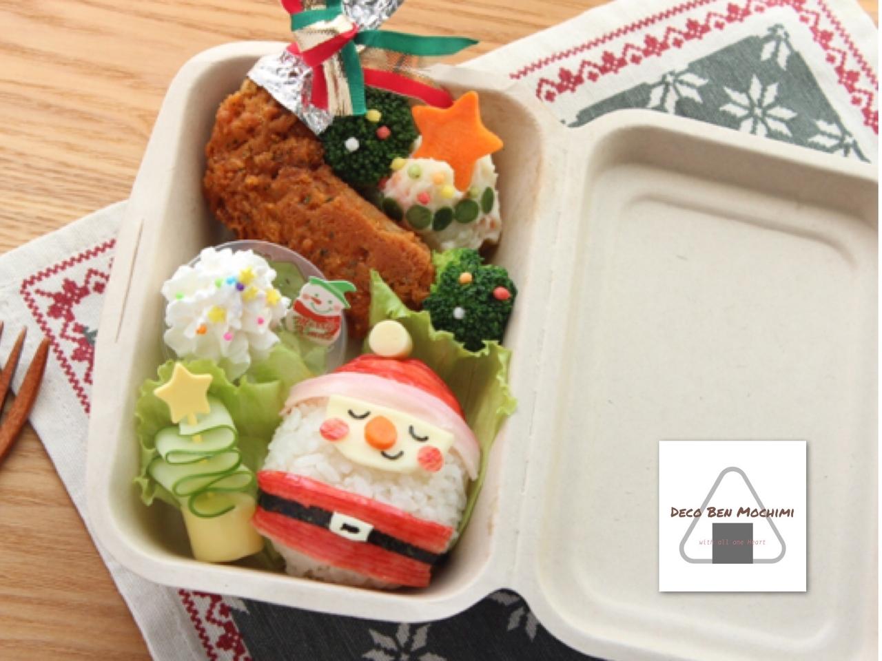 子どものためのお弁当教室ラ*シード12月クリスマスチキン+サンタさんおにぎり弁当