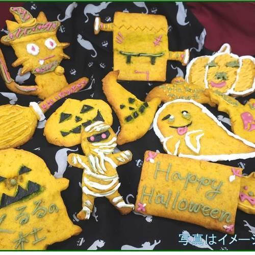 【ハロウィン企画】 ハロウィンのお絵かきクッキーを作ろう