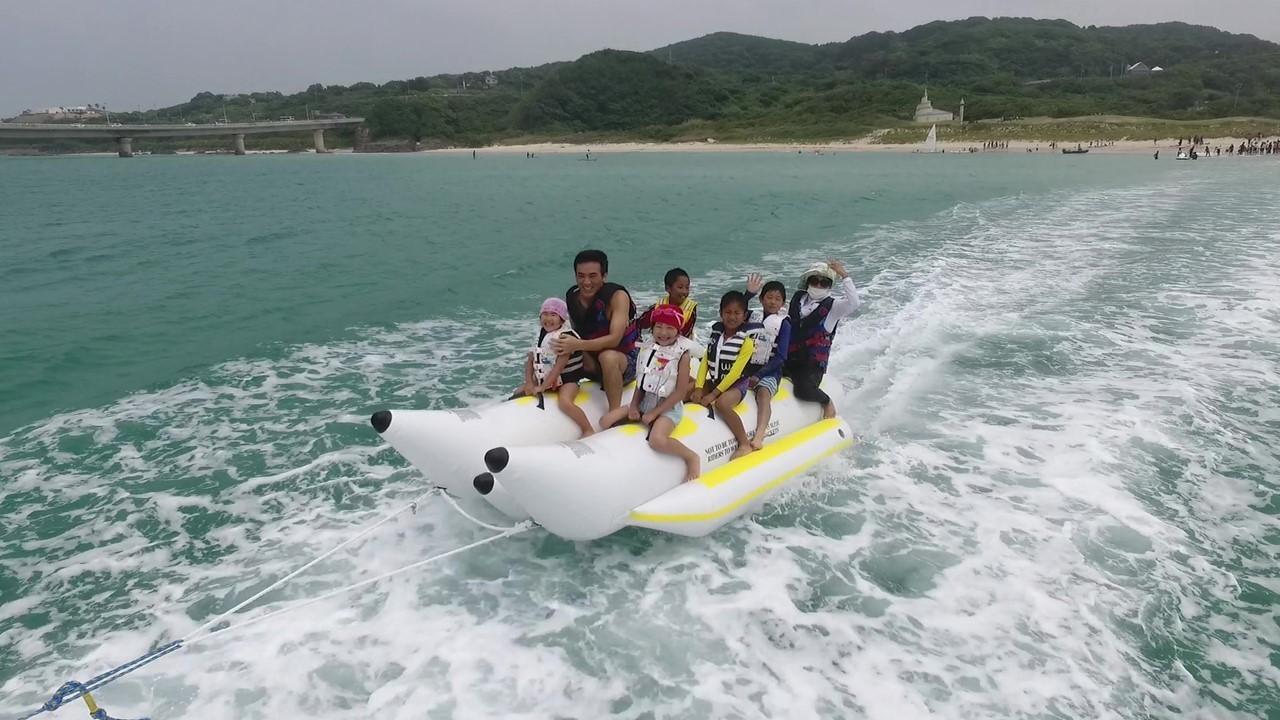 角島で遊覧型バナナボート体験 1名20000円~・人数が増えるほどお得!4名以上で1人あたり6000円!