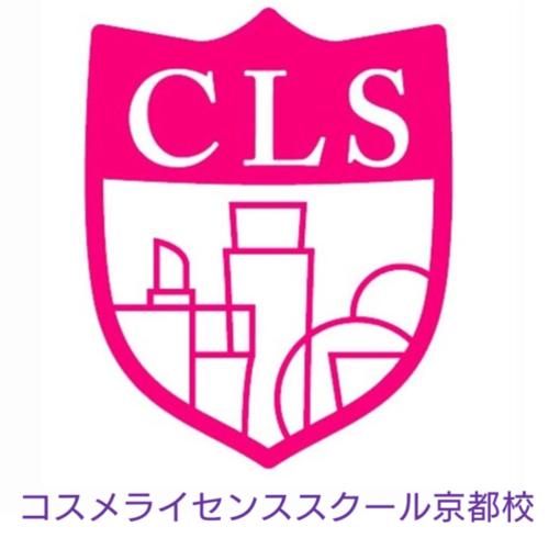 日本化粧品検定説明(ミニ講座つき)市内会場