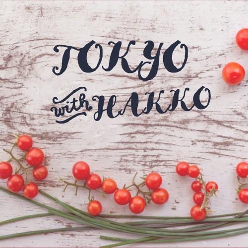 【東京開催】3ヶ月の発酵おうちごはん講座