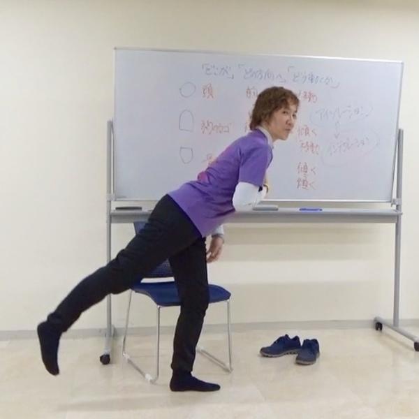 ライブ配信《動く体づくり学実践運動講座  》7月5日(日) 14:00〜15:30