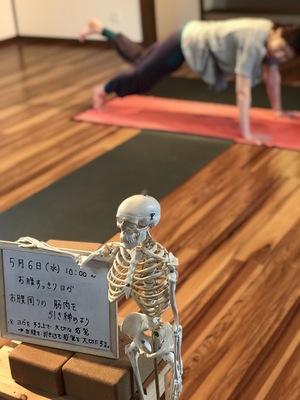[オンラインヨガ] リフレッシュヨガby Sachi