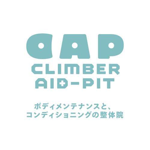 小田&窪田 体幹トレーニング