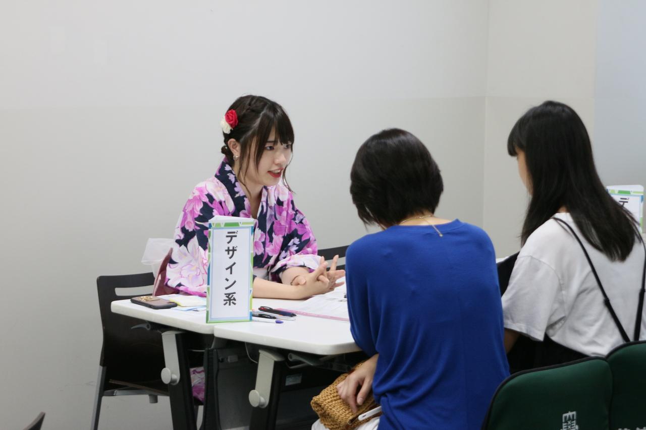 女子生徒向け座談会(オンライン)