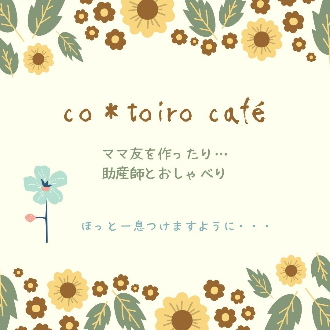 co*toiro Café(じょさんしCafé)